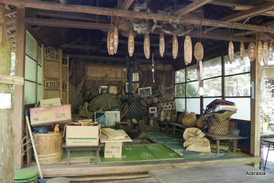 袋田の滝のお店