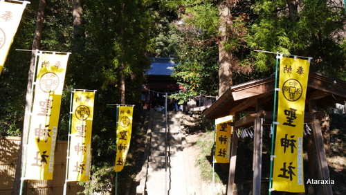 hijiri_shrine (2)