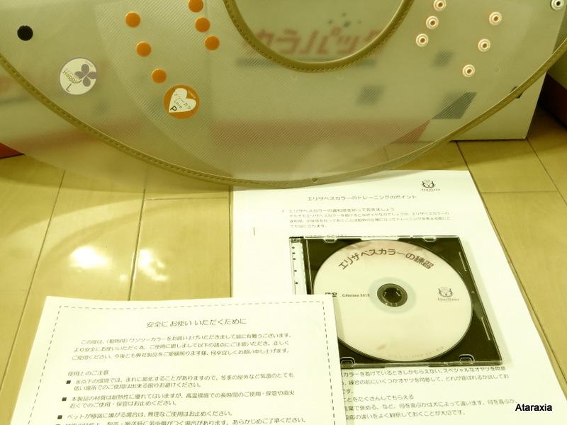 発送準備中のワンツーカラーとエリザベスカラー練習用DVD